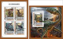 Central African Republic, Prehistoric animals, 2016, 5stamps
