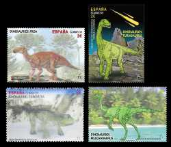 Spain, Prehistoric animals, 2016, 4 stamps