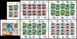 Central African Republic, Prehistoric animals, 2020, 45stamps