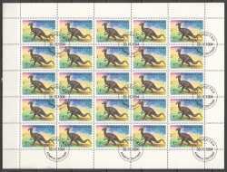Kazakhstan, Prehistoric animals, 1994, 25stamps