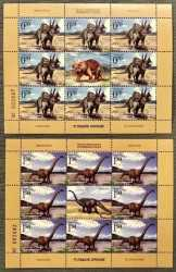 Bosnia and Herzegovina, Prehistoric animals, 2009, 16 stamps