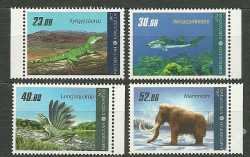 Kyrgyzstan, Prehistoric animals, 2012, 4 stamps