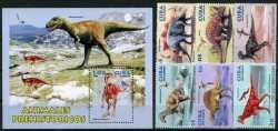 Prehistoric animals, Cuba, 2006, 7stamps