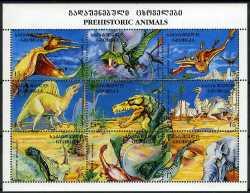 Prehistoric animals, Georgia, 1995, 9stamps