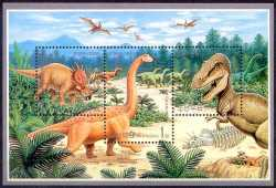 North Korea, Prehistoric animals, 2000, 3 stamps