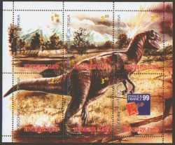 New Siberian Islands, Prehistoric animals, 6 stamps