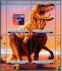 Karachay-Cherkessia, Prehistoric animals, 1999, 4 stamps