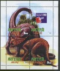 Prehistoric animals, Altai, 1999, 4stamps
