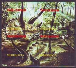 Mordovia, Prehistoric animals, 4 stamps