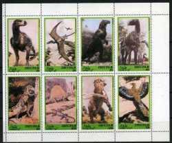Prehistoric animals, Dhufar, 1980, 8stamps