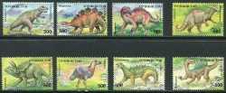 Prehistoric animals, Tajikistan, 1994, 8stamps
