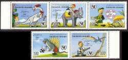 Prehistoric animals, Libya, 1995, 5stamps