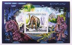 Libya, Prehistoric animals, 1995, 1stamp