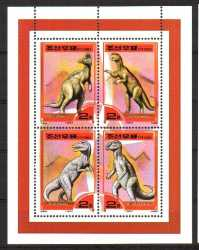 North Korea, Prehistoric animals, 2000, 4 stamps