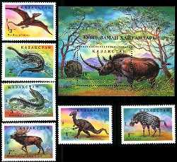 Kazakhstan, Prehistoric animals, 1994, 7 stamps
