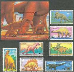 Prehistoric animals, Mongolia, 1990, 8stamps