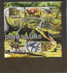 Turkmenistan, Prehistoric animals, 2000, 6stamps