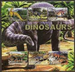 Prehistoric animals, Tajikistan, 2001, 6stamps