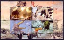 Burundi, Prehistoric animals, 2010, 4stamps