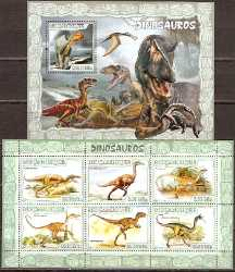 Prehistoric animals, Mozambique, 13stamps