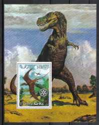 Prehistoric animals, Eritrea, 1stamp