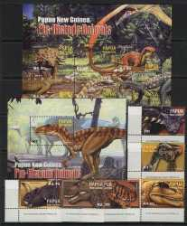 Papua New Guinea, Prehistoric animals, 2004, 13 stamps