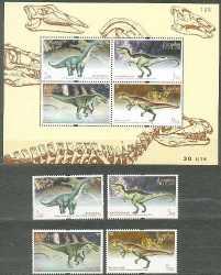 Prehistoric animals, Thailand, 1997, 8stamps