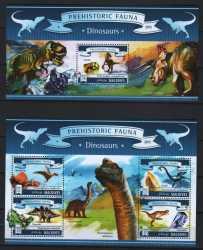 Maldives, Prehistoric animals, 2015, 5stamps