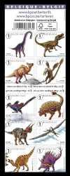 Belgium, Prehistoric animals, 2015, 10stamps