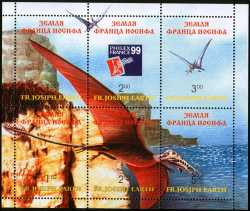 Franz Josef Land, Prehistoric animals, 6 stamps