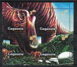 Prehistoric animals, Gagauzia, 4stamps