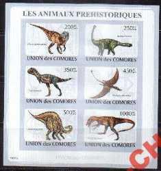 Prehistoric animals, Comoros, 2009, 6stamps (imperf.)