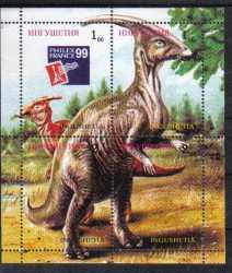 Ingushetia, Prehistoric animals, 1999, 4stamps