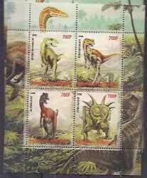 Prehistoric animals, Djibouti, 2008, 4stamps