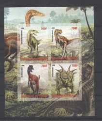Prehistoric animals, Djibouti, 2008, 4stamps (imperf.)