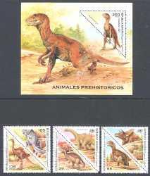 Prehistoric animals, Sahrawi Arab Democratic Republic, 1997, 7stamps