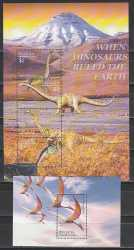 Saint Vincent and the Grenadines, Prehistoric animals, 5stamps
