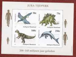 Netherlands, Prehistoric animals, 1994, 4 stamps (imperf.)