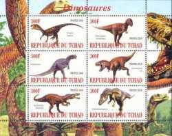 Prehistoric animals, Tchad, 2010, 6stamps