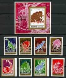Prehistoric animals, Bahrain, 1971, 9stamps (imperf.)
