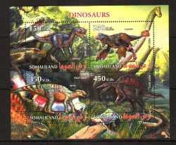 Somalia, Prehistoric animals, 2017, 4 stamps