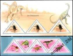 Guinea, Prehistoric animals, 2011, 8stamps