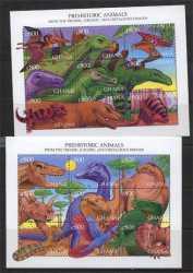 Ghana, Prehistoric animals, 18stamps