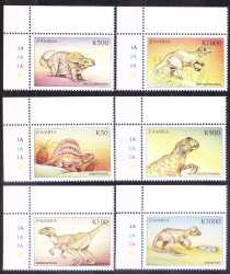 Zambia, Prehistoric animals, 1999, 6stamps