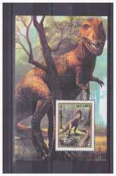 Abkhazia, Prehistoric animals, 1 stamp