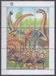 Ghana, Prehistoric animals, 1995, 9stamps