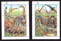 Ghana, Prehistoric animals, 1995, 18stamps