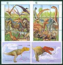 Ghana, Prehistoric animals, 1995, 20stamps