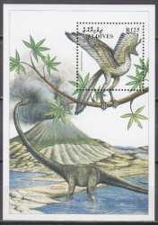 Maldives, Prehistoric animals, 2005, 1stamp