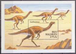 Maldives, Prehistoric animals, 1994, 1stamp